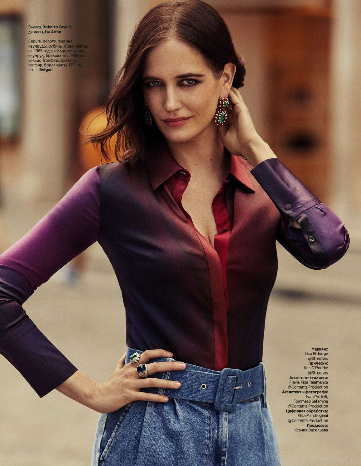 Eva Green photo #862980
