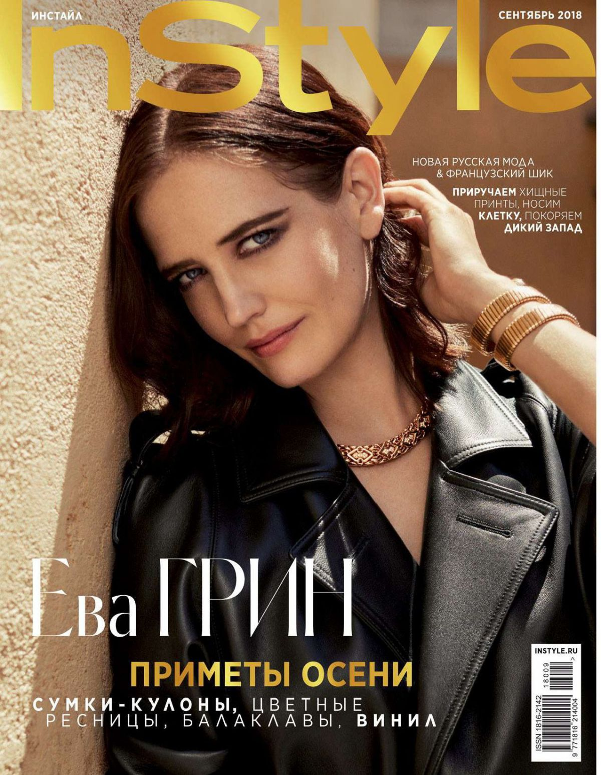 Eva Green photo #862979