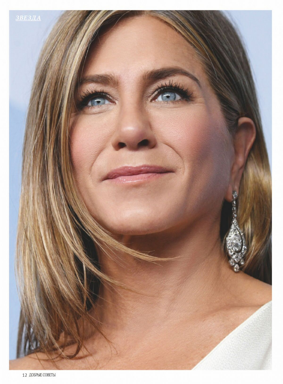 Jennifer Aniston photo #955861