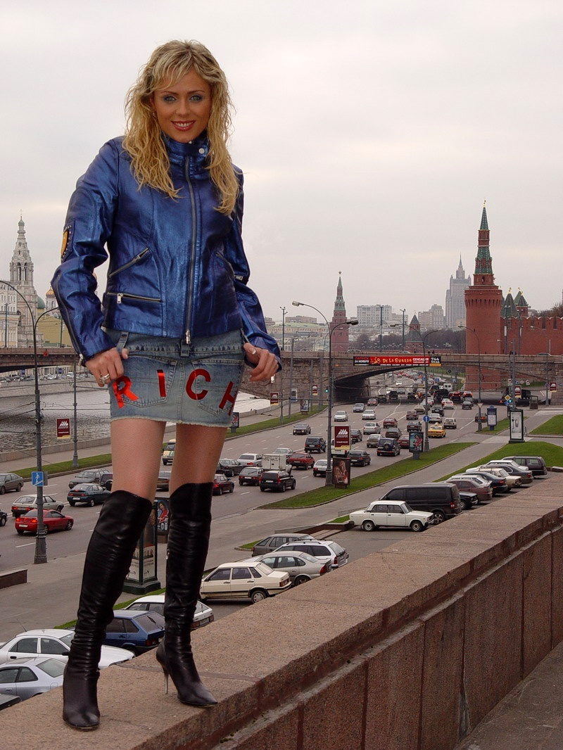 Julia Nachalova