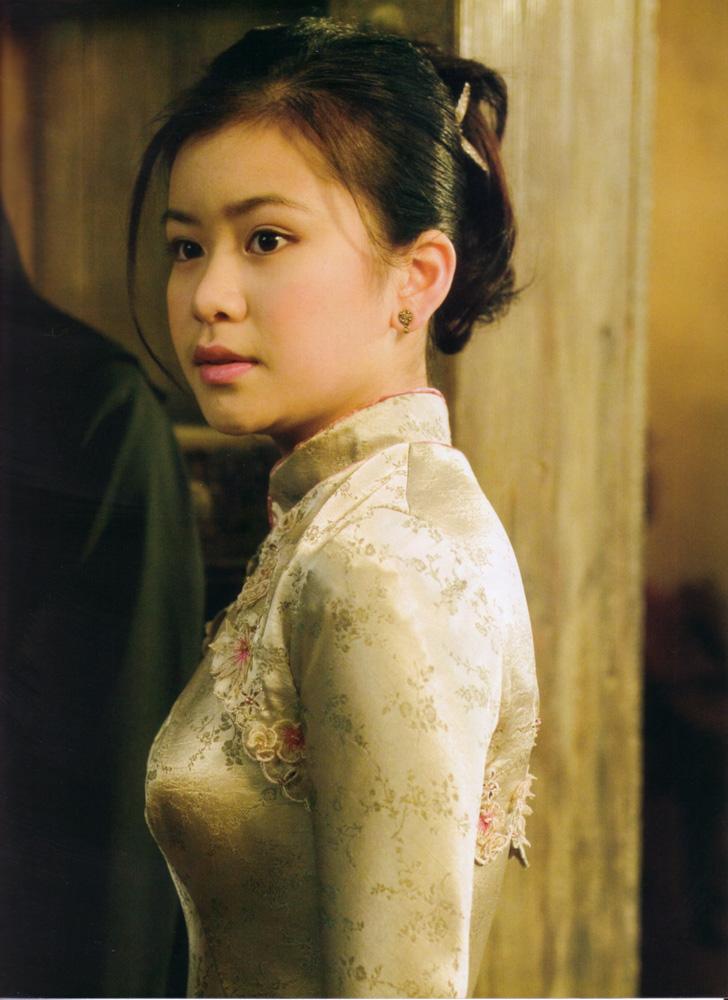 katie leung film