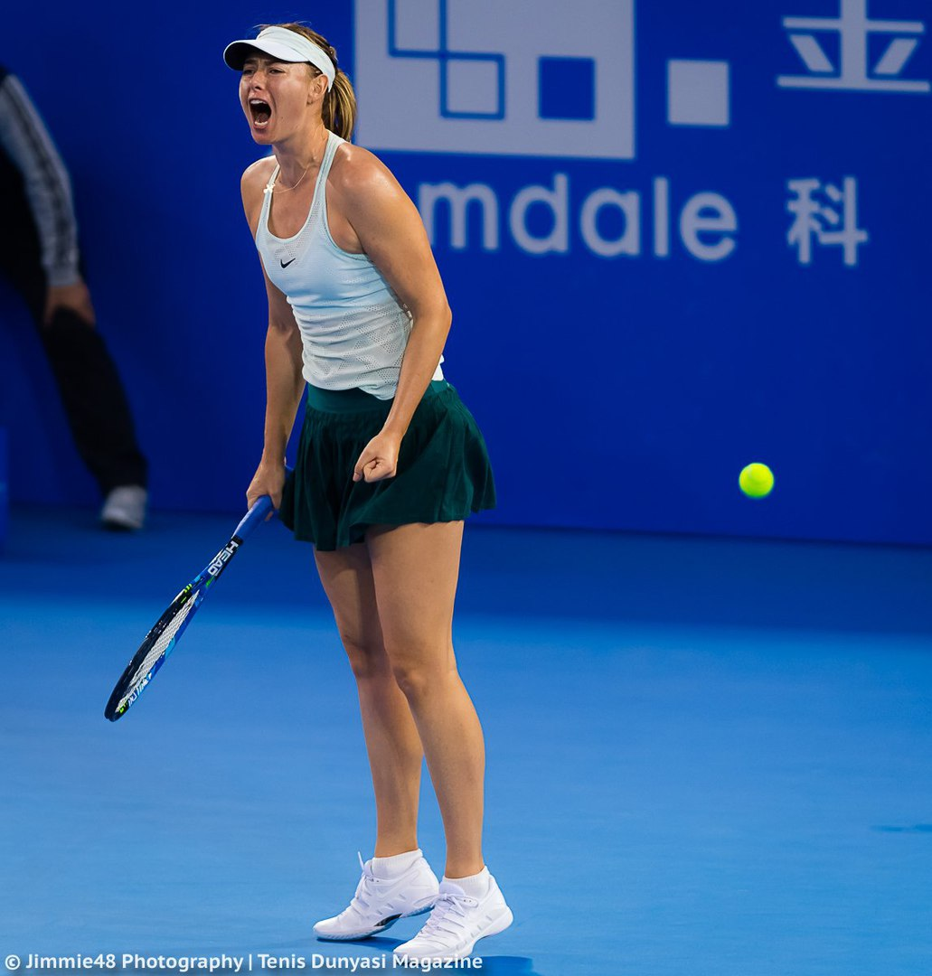 Maria Sharapova photo #822612