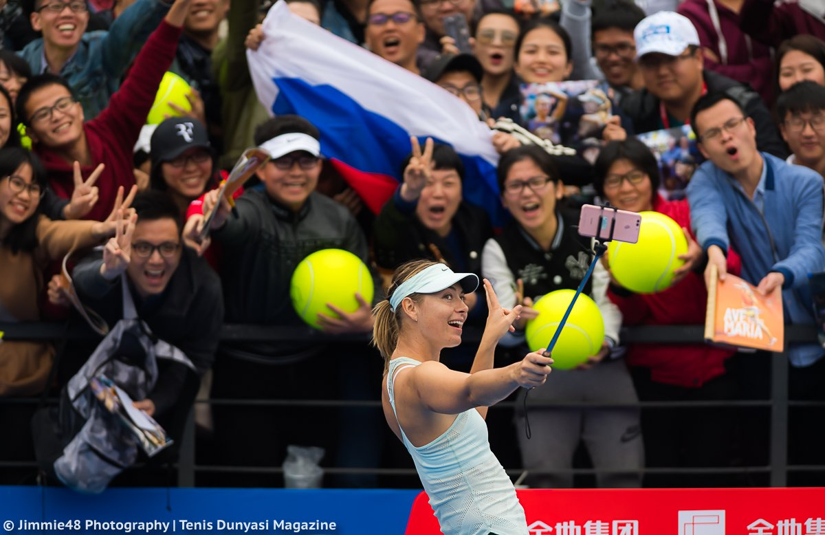 Maria Sharapova photo #822620