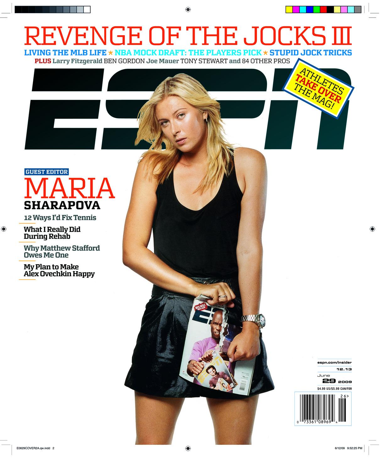 Дизайн обложки лицо издания шарапова