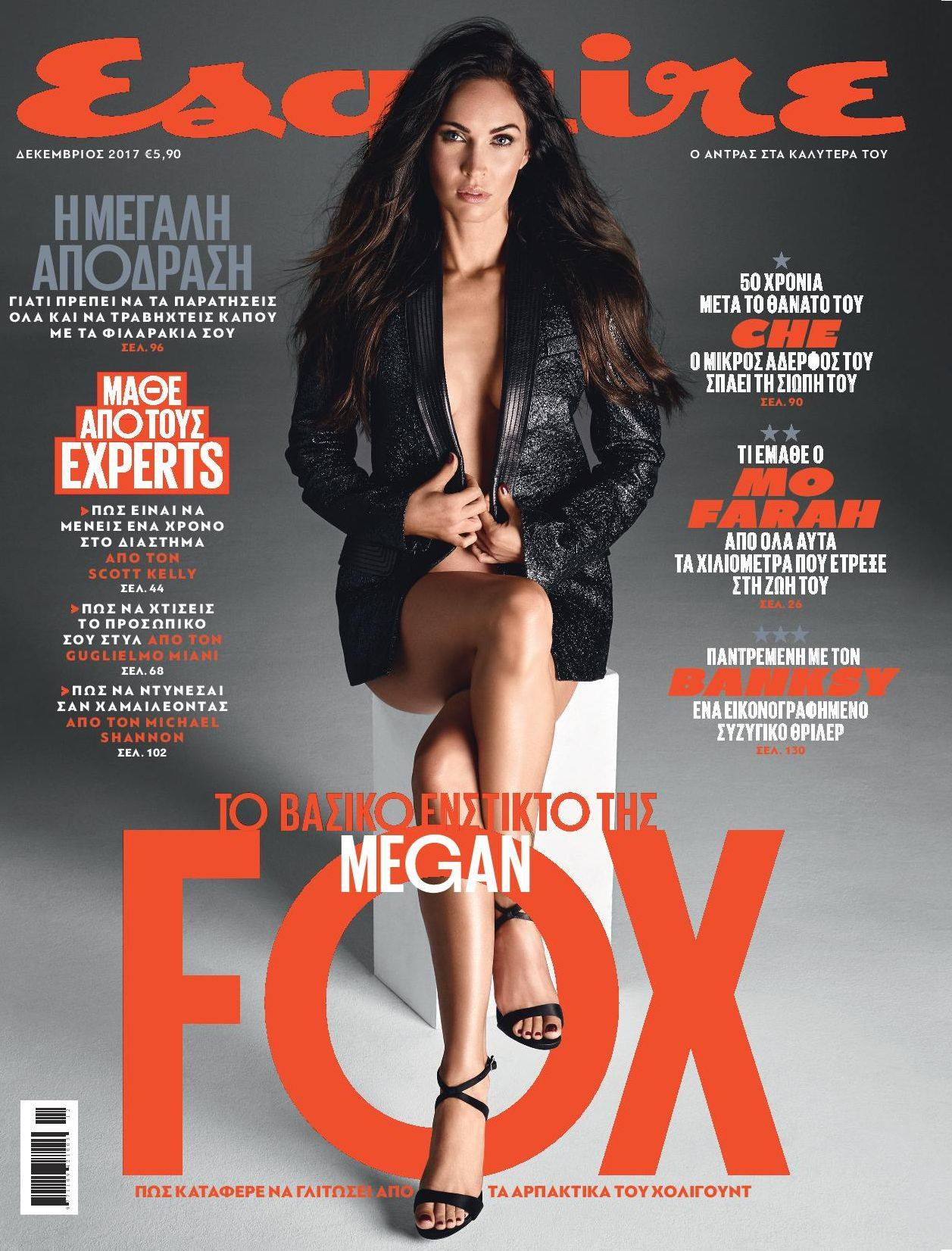 Megan Fox photo #815039