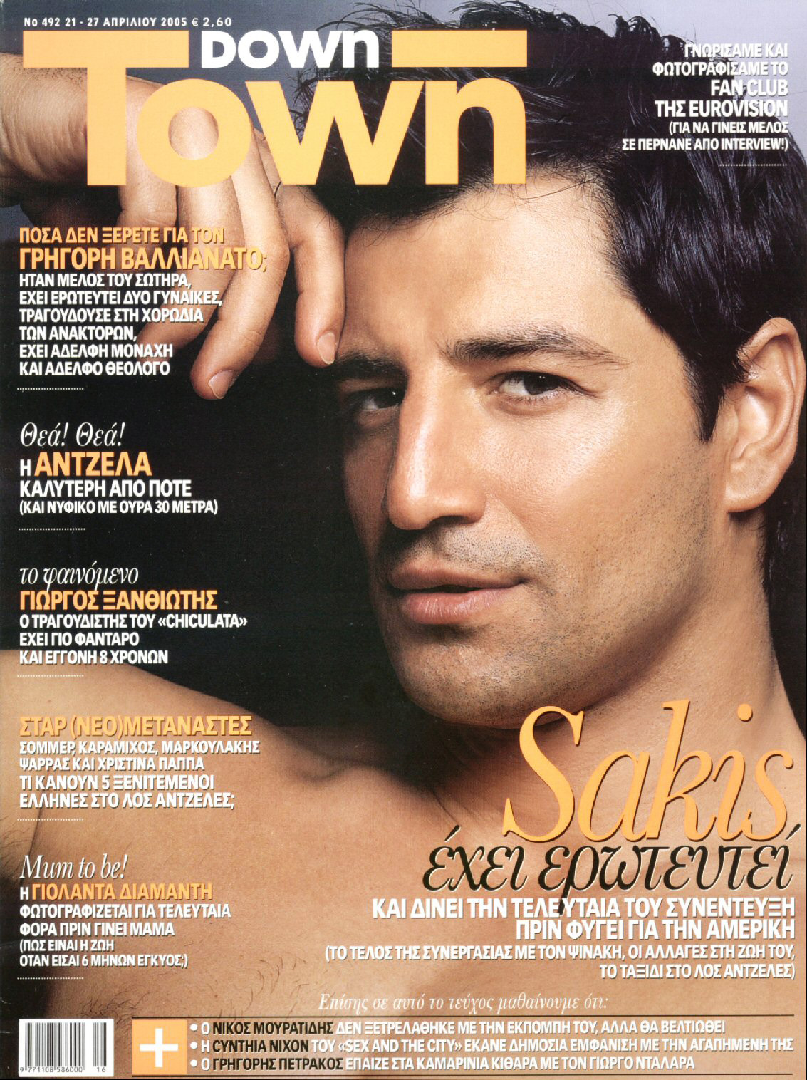 Sakis Rouvas photo #33610