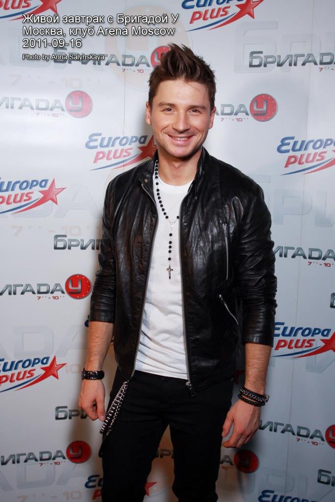 Sergey Lazarev photo #728368