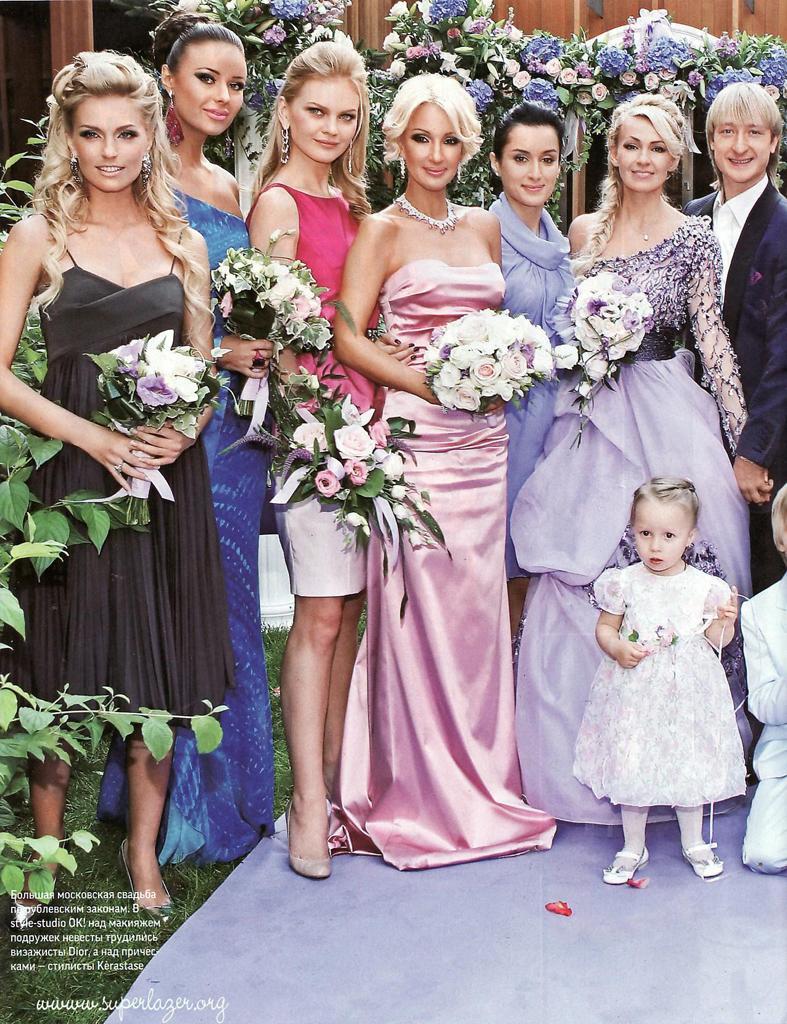Фото яны рудковской на свадьбе