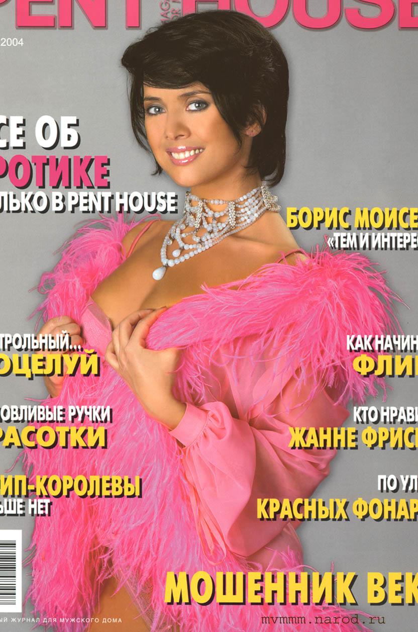 фотосессия русских звезд в пентхаусе множество семей распадаются